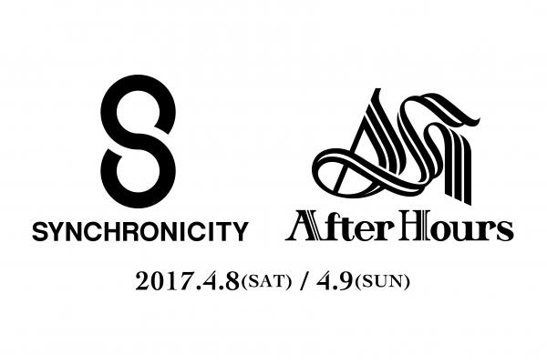 synchro_ah3