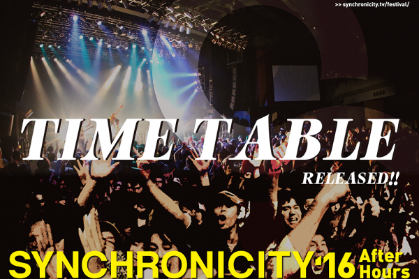 synchronicity16_release_timetable3_1000