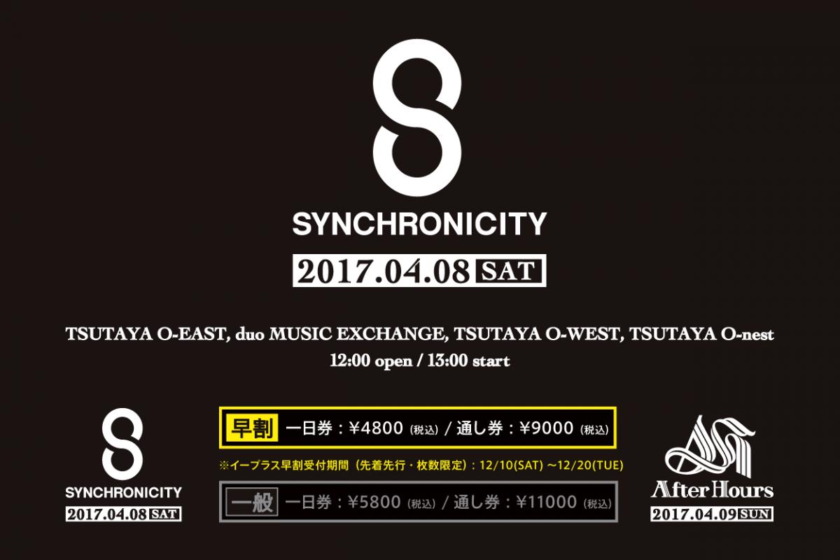 synchroah_web_161208_2