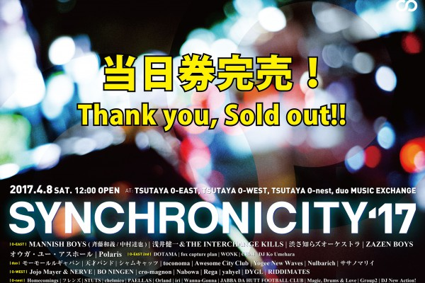 day_sold_out_synchronicity17_A5_cover_facebook_a3