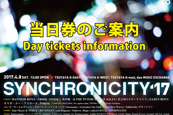 daytickets_synchronicity17_A5_cover_facebook_a3