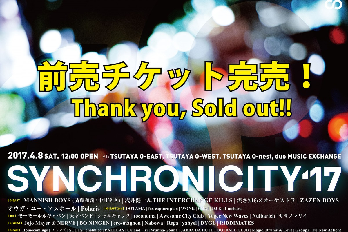 sold_out_synchronicity17_A5_cover_facebook_a3_2000