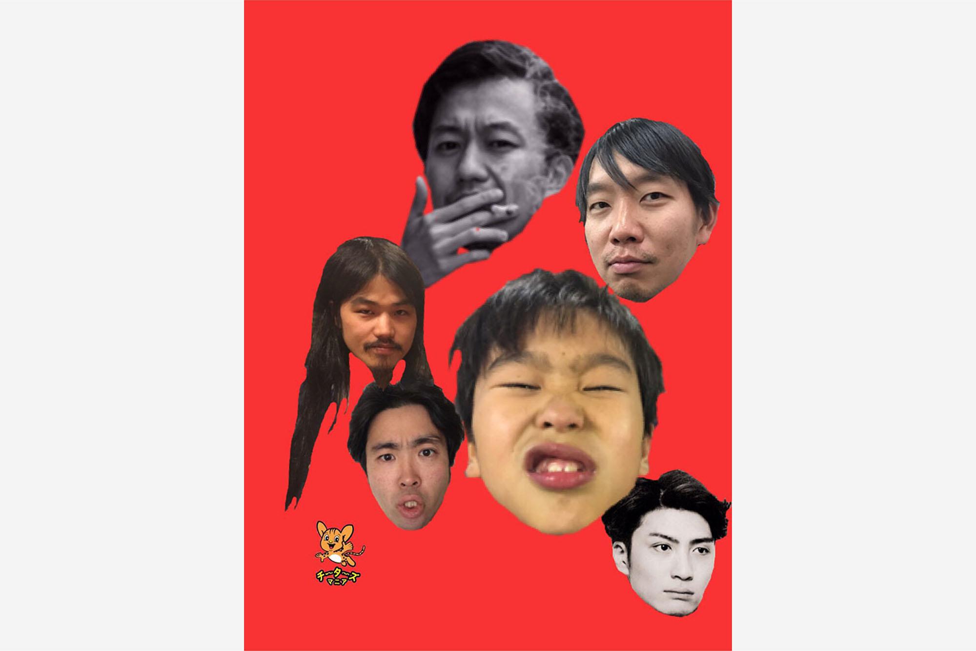 SUPER SHANGHAI BAND_yoko