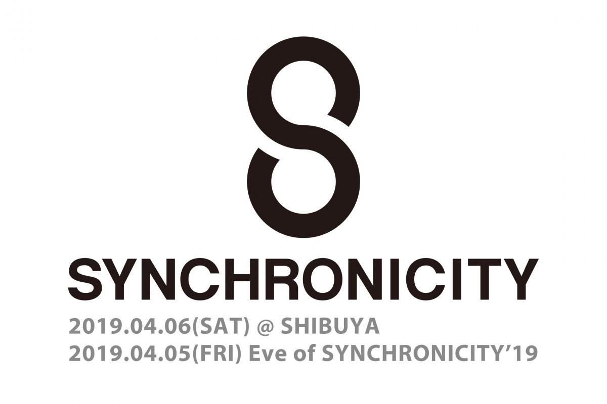 synchro19_announce