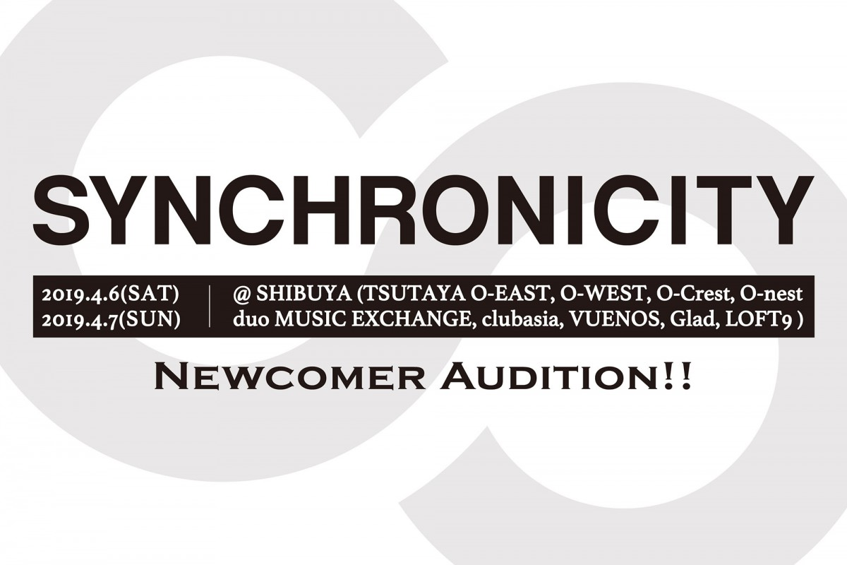 synchro18_audition2