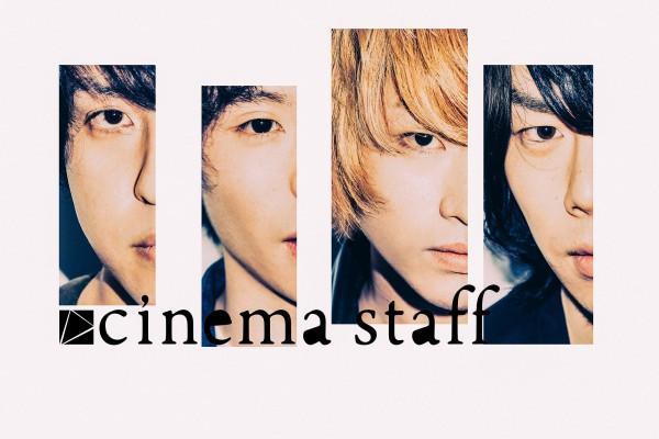 cinema staff_2019_2000