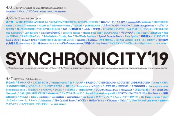 synchro19_5th_lineup3