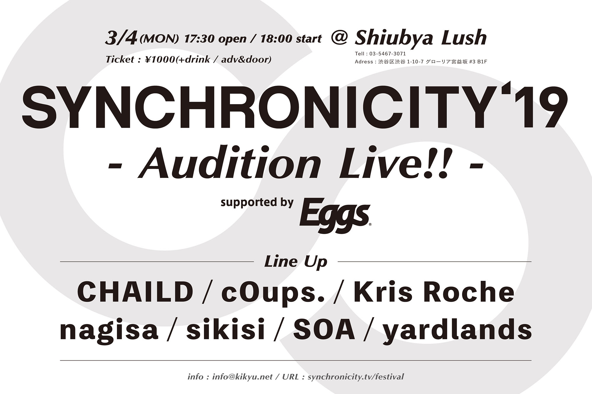 synchro18_music_force_flyer