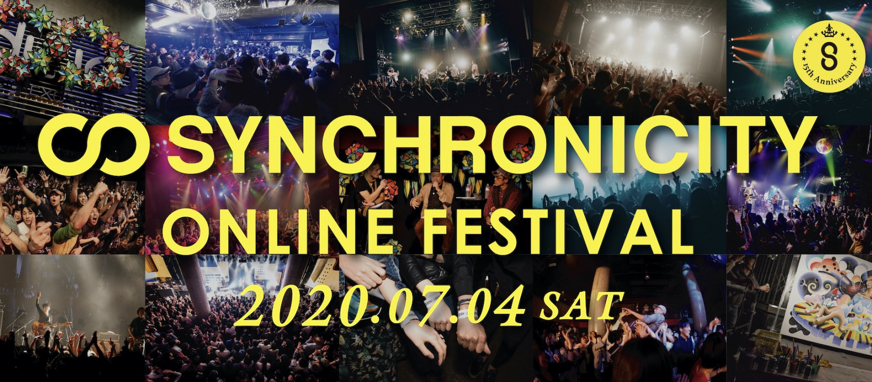 synchronicity_onlinefest2