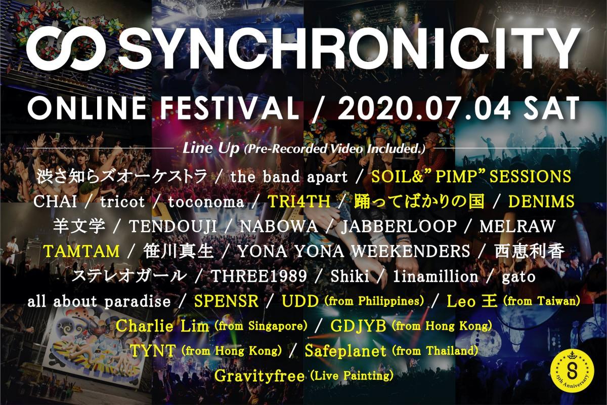 synchronicity_onlinefest_alllineup_2_comp-min