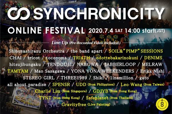 synchronicity_onlinefest_alllineup_2_en_comp-min