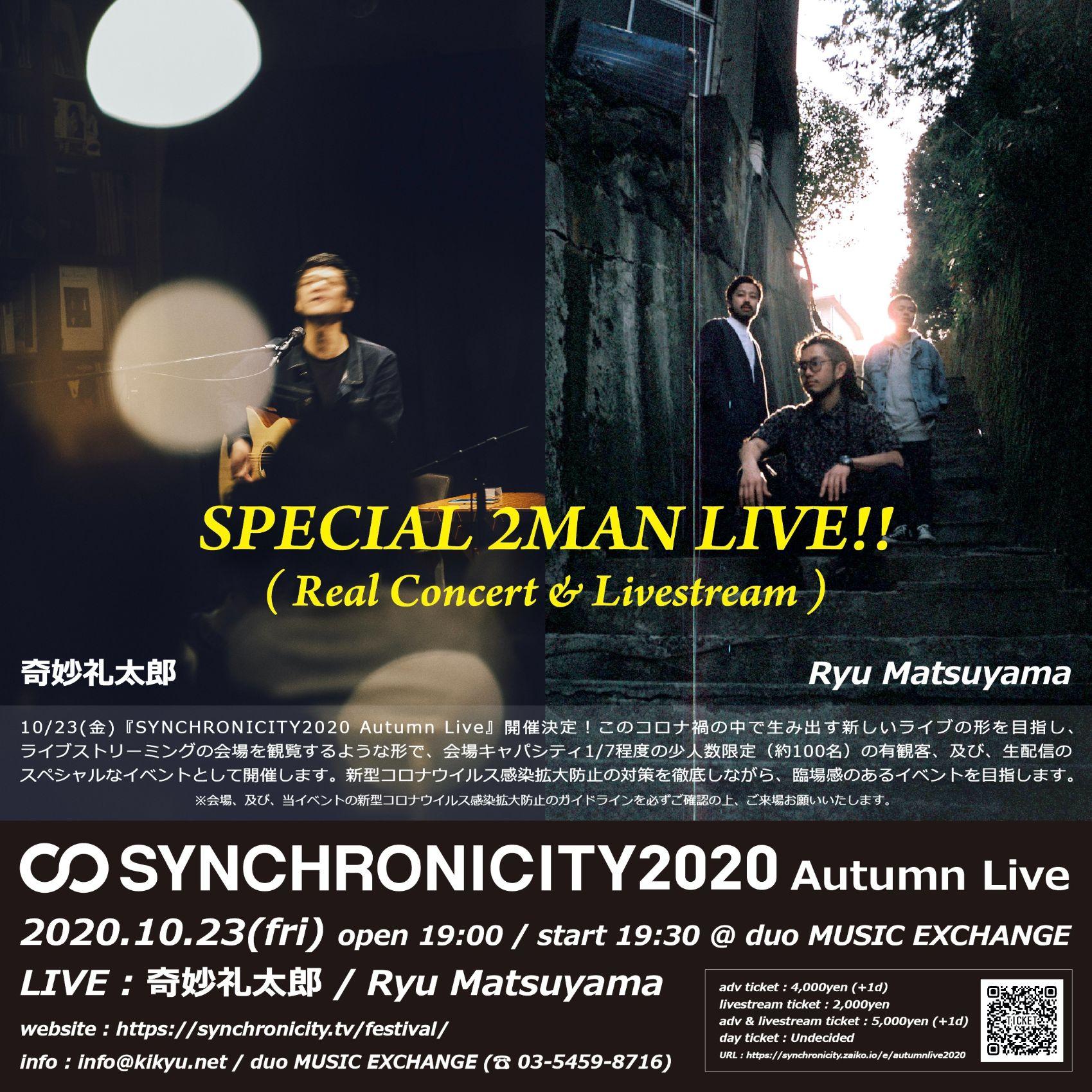 synchro2020al_flyer_square_2