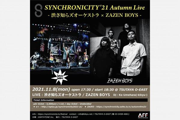 synchro21al_yoko_comp