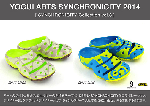 SYNCHRONICITY Collection vol.2