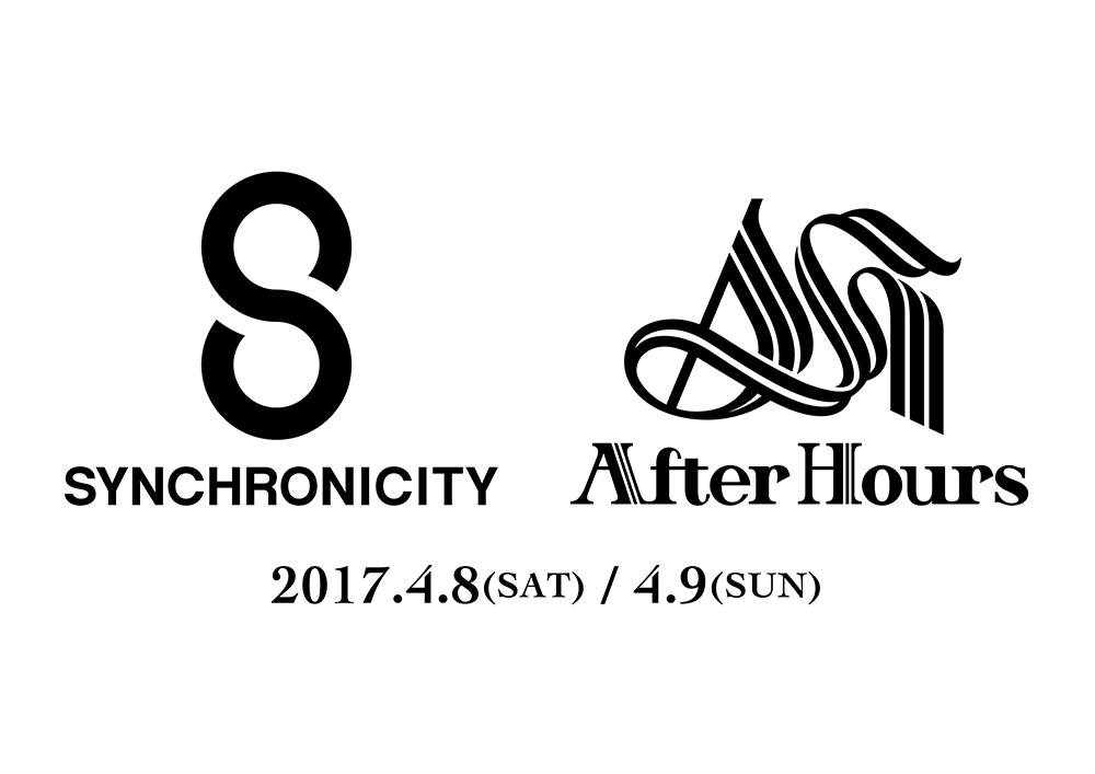 synchro_ah3_1000
