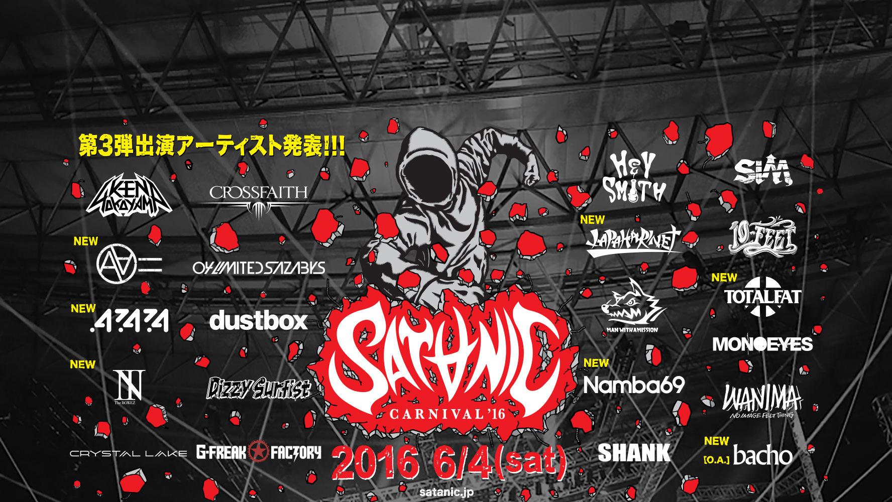 satanic_carnival