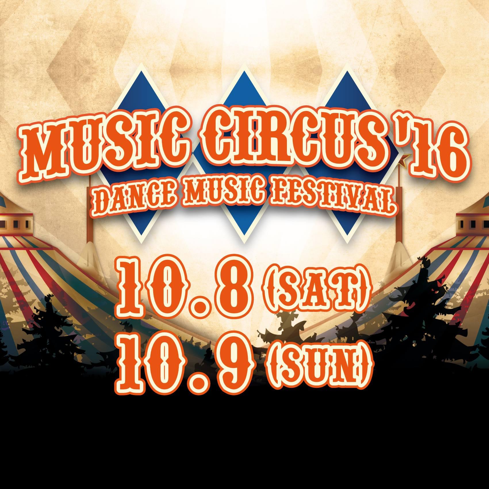 MUSIC_C