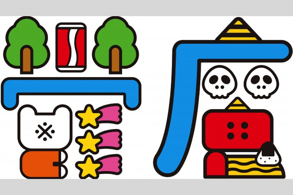 web_160705-06_soldierA_yoko