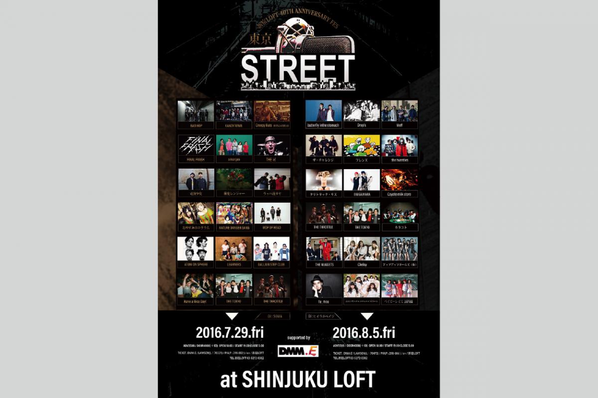 poster_loft2