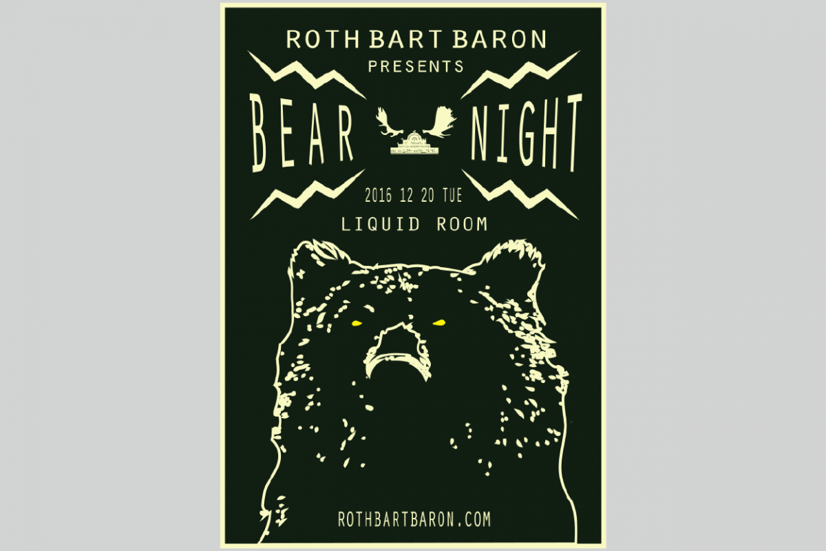 BEAR NIGHT POSTER-01_2