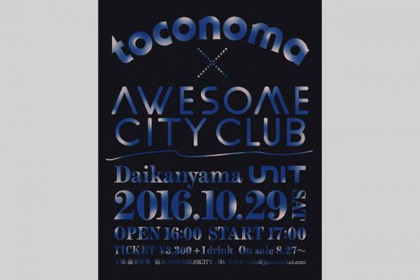 flyer+_yoko