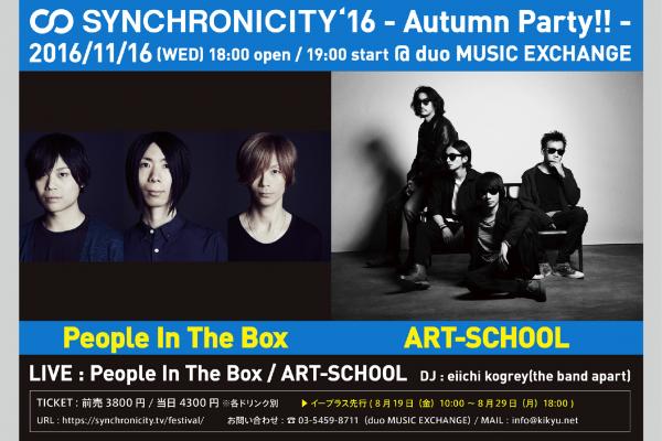 synchronicity16au_flyer3
