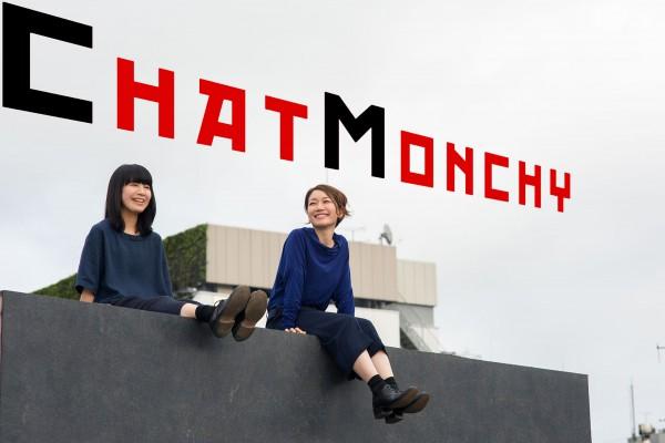 Chatmonchy_2016.08_A-Photo [main, moji]large_2000