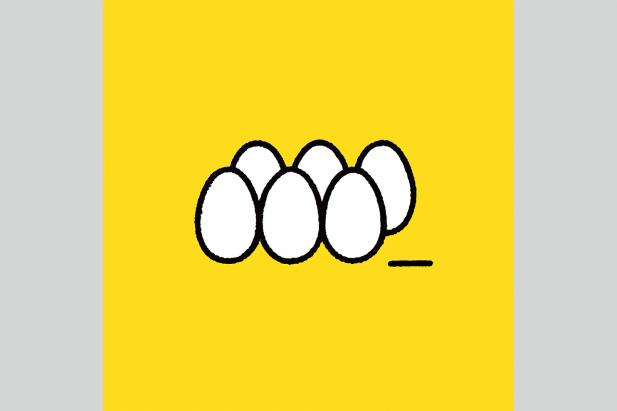 GAL_LOGO_A_yoko