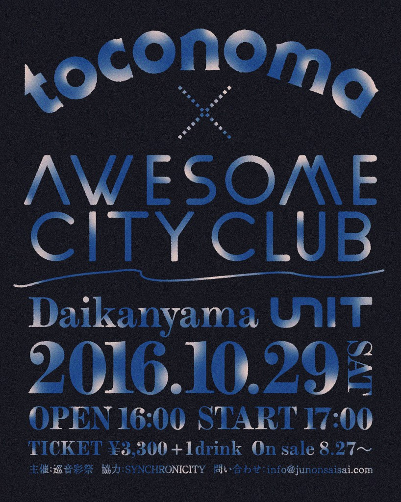 flyer_toconoma_awesome_1500