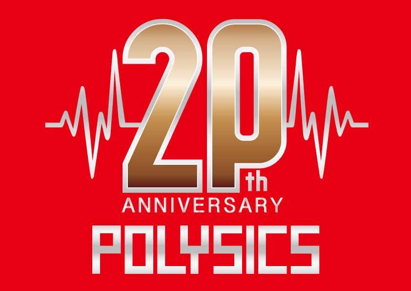 polysics_logo_20th