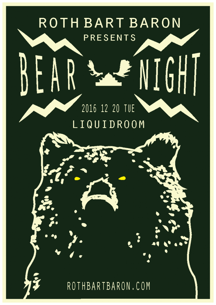 BEAR NIGHT_A5FLYER copy_A5