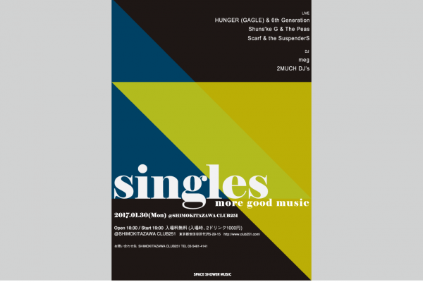 NEWS_singles_20161209