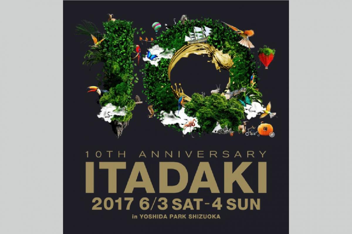 ITADAKI 2017