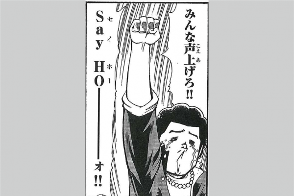 manga_main_yoko