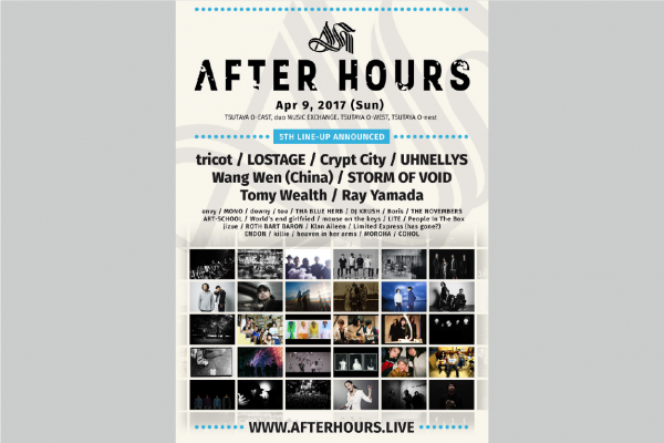 After Hours 17 5th Line-Up_yoko