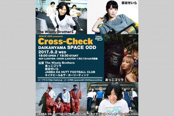 CrossCheck_Ad_yoko