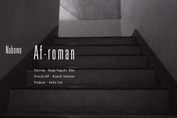SN_Afroman