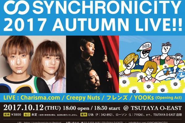 synchro17_Autumn_LIVE_flyer3_171005