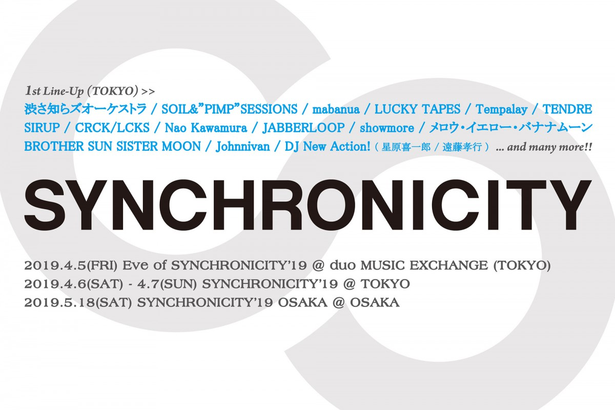 synchro19_1st_lineup