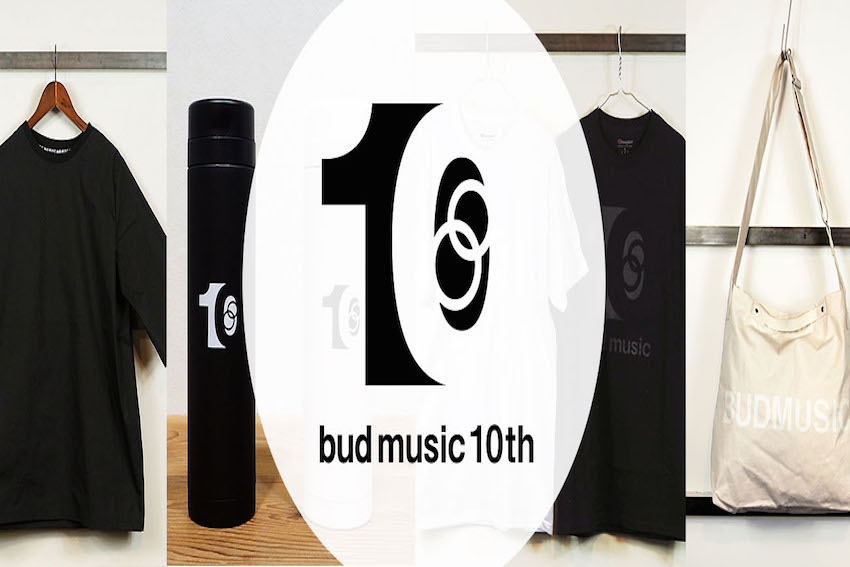 bud10thgoods-banner