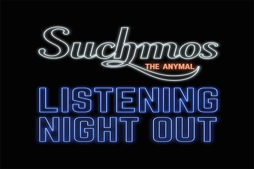 Suchmos_Logo (1)