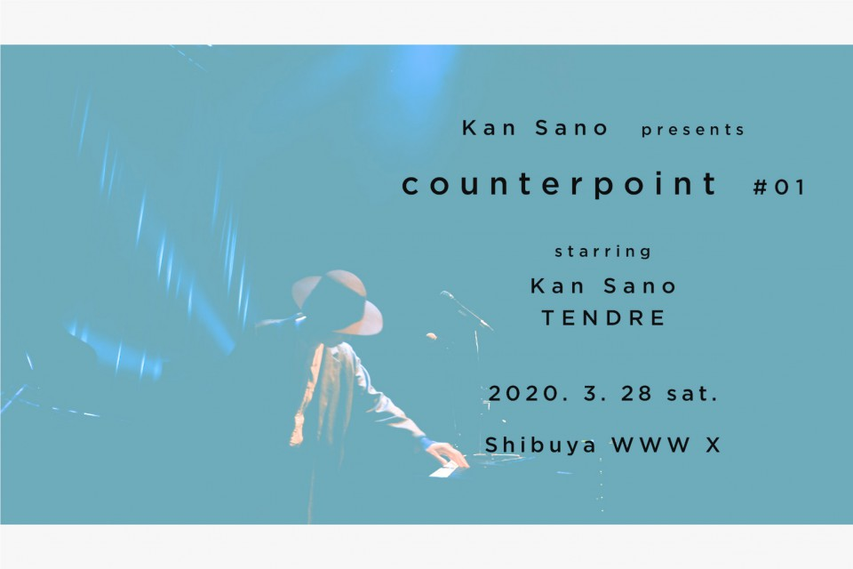 kansano_counterpoint_mainvisual_2