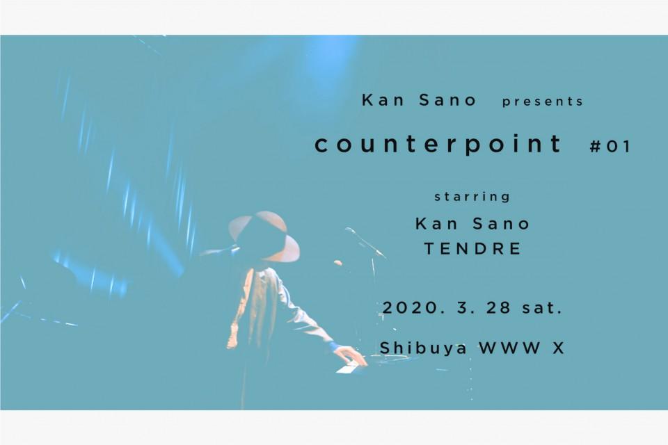 kansano_counterpoint_mainvisual_2
