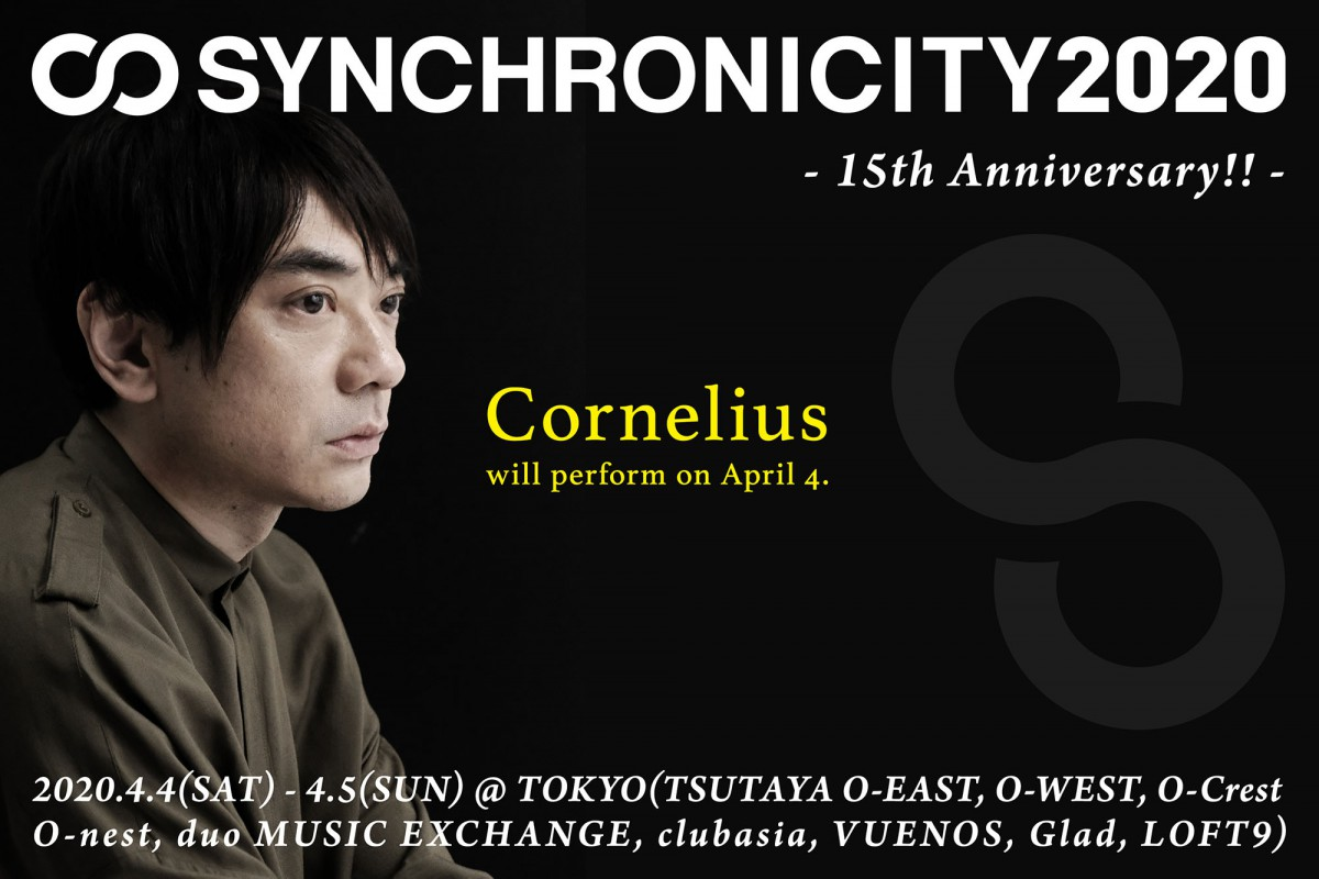 Cornelius_info_2_yoko_4_2000