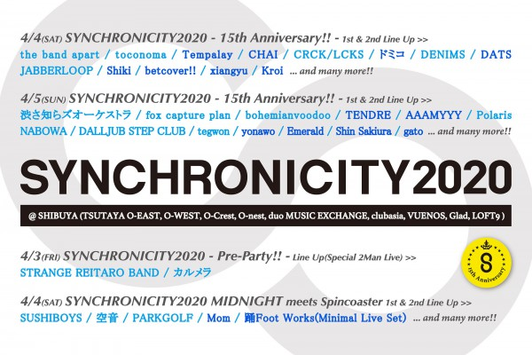synchro2020_1st_lineup_2