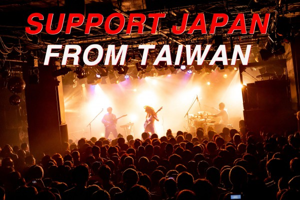 Supprt Japan from Taiwan_2000