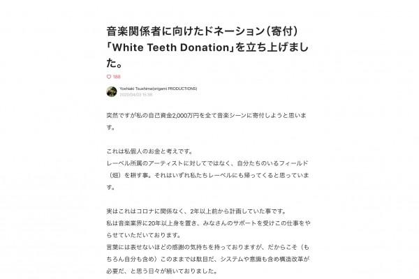 tsushima_2000