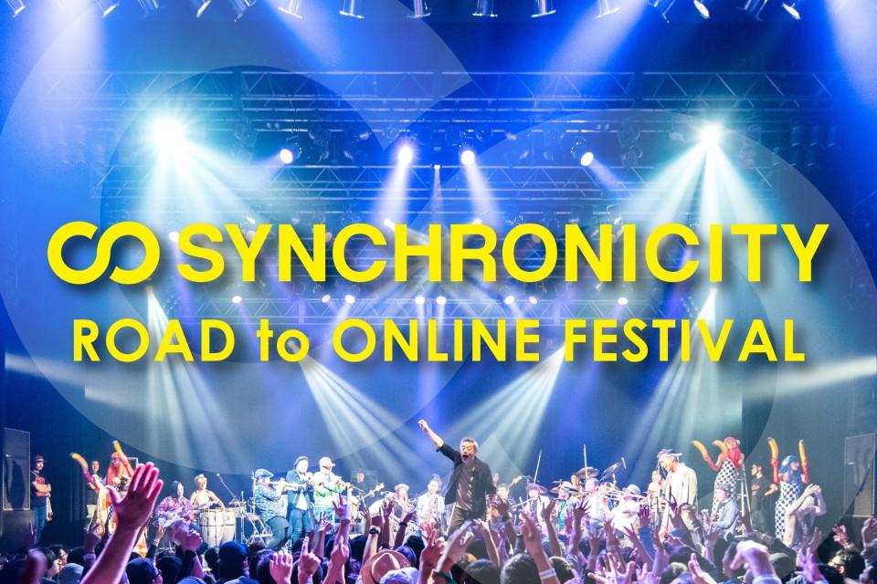 synchro20_staffwanted
