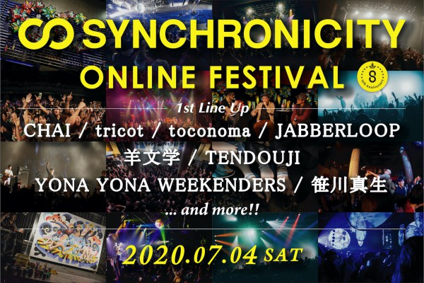 synchronicity_onlinefest2