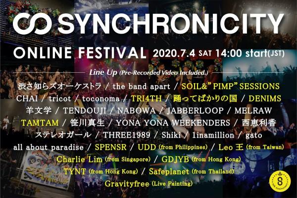 synchronicity_onlinefest_alllineup_3_comp-min